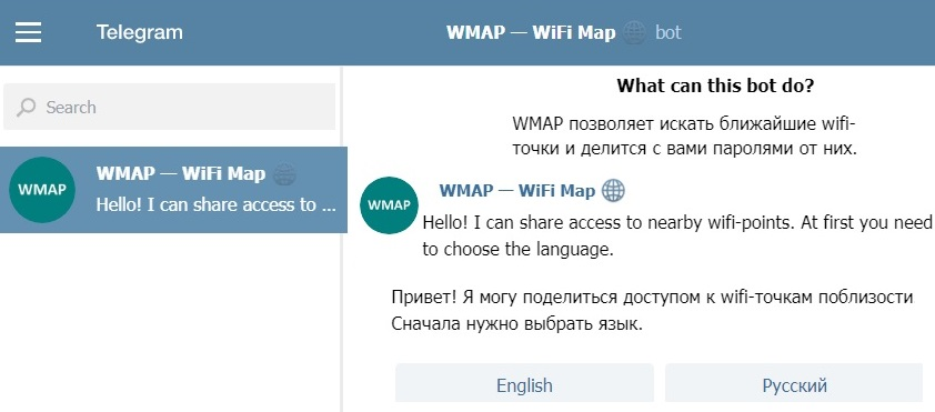 WiFi Map бот в Телеграм