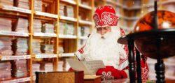 письмо Деду Морозу в Великий Устюг официальный сайт бесплатно
