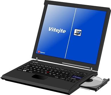 Ноутбук со встроенным устройством для чтения/записи CD DVD дисков