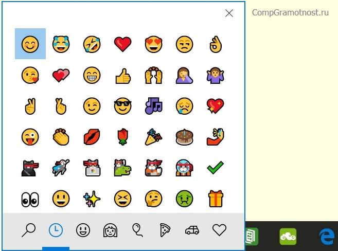Windows+точка (.) или точка с запятой (;) открывают смайлики