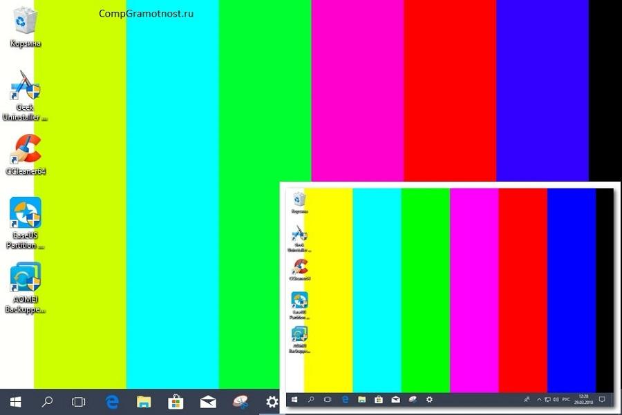 Фильтр Дейтеранопия Windows 10 на зеленый и красный цвета
