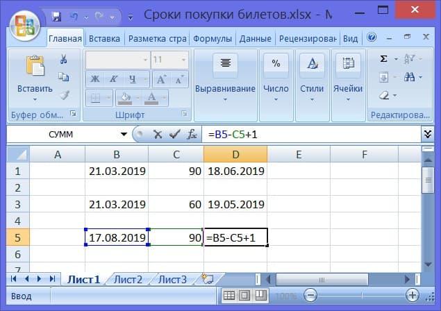 ввод формулы в ячейку D5 для расчета даты от указанного в ячейке B5 числа