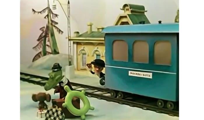 нет вагона или нет поезда на сайте РЖД