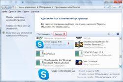 удалить программу Windows 7