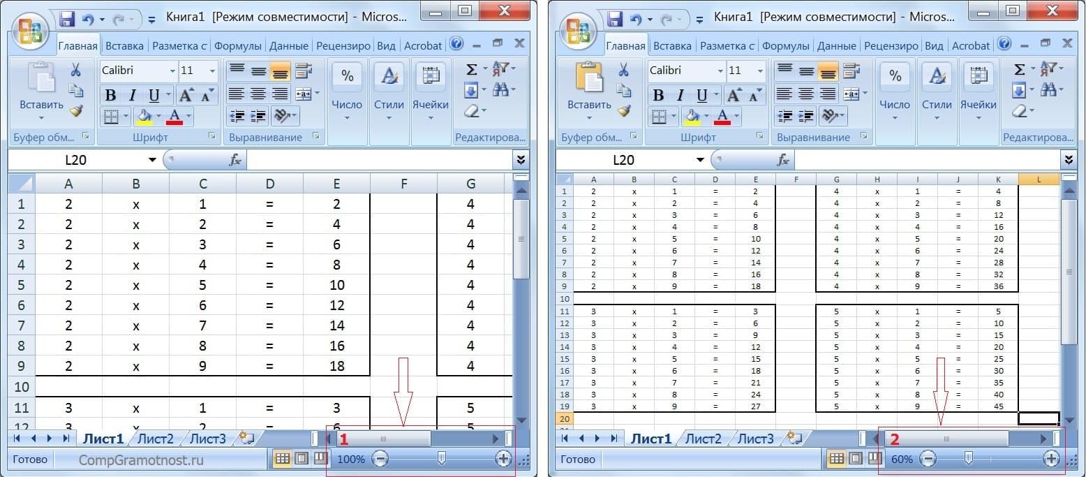 масштаб изображения в Excel