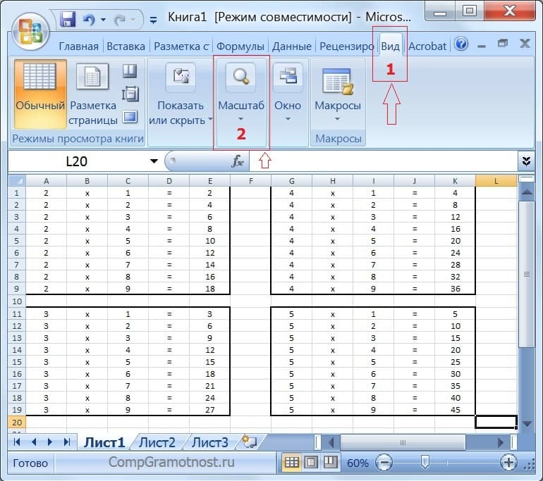 меню Масштаб для изменения масштаба в Excel