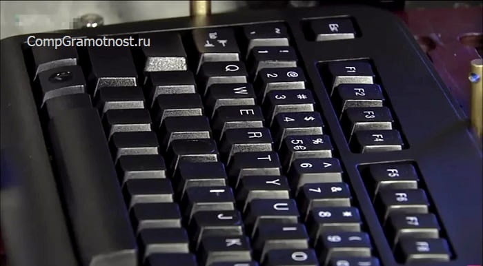 нанесение символов на клавиши клавиатуры
