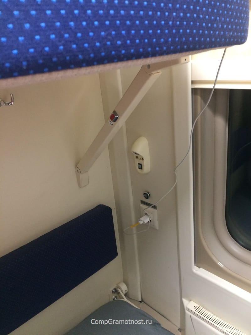 Почему смартфон быстро разряжается в поезде