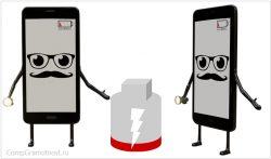как быстро зарядить смартфон
