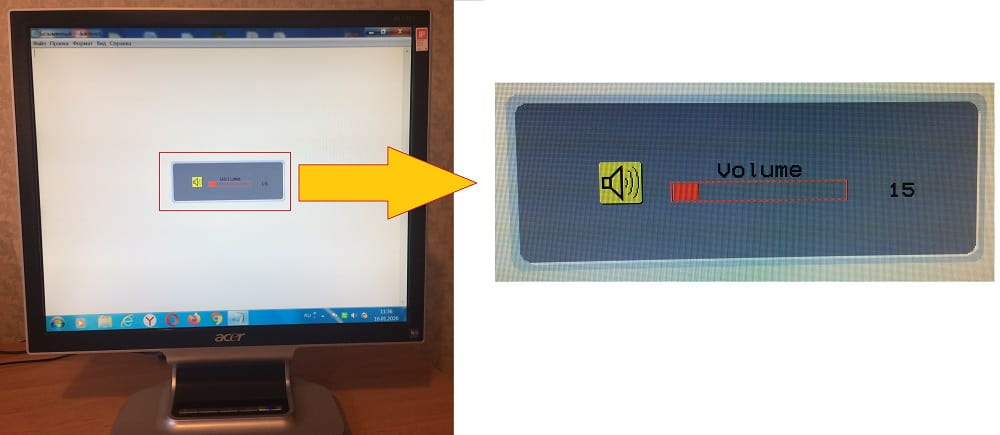 движок для регулировки громкости звука на мониторе