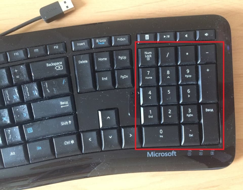 фрагмент малой клавиатуры на полноразмерной клавиатуре