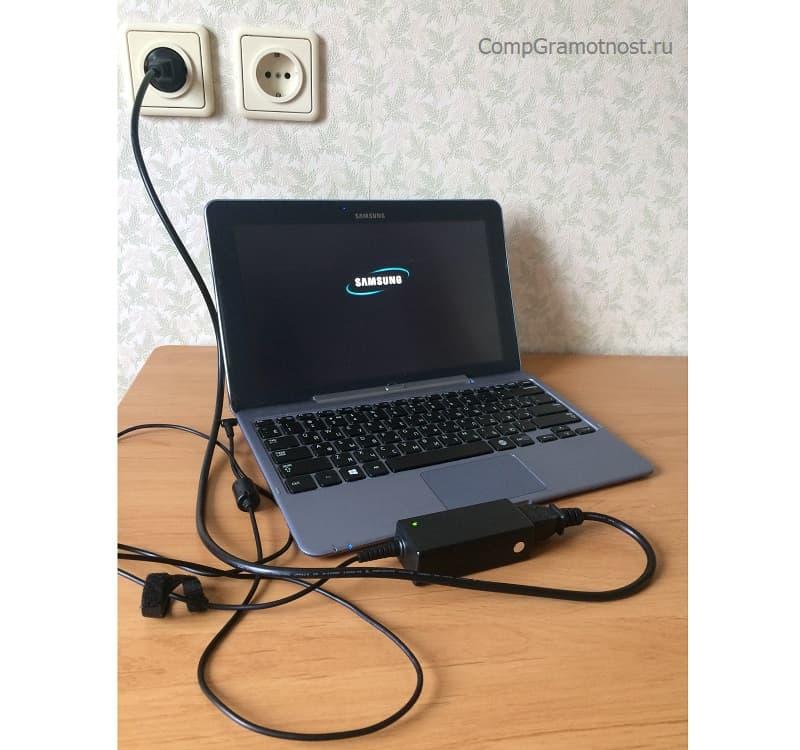 Ноутбук без аккумулятора работает от сети 220В