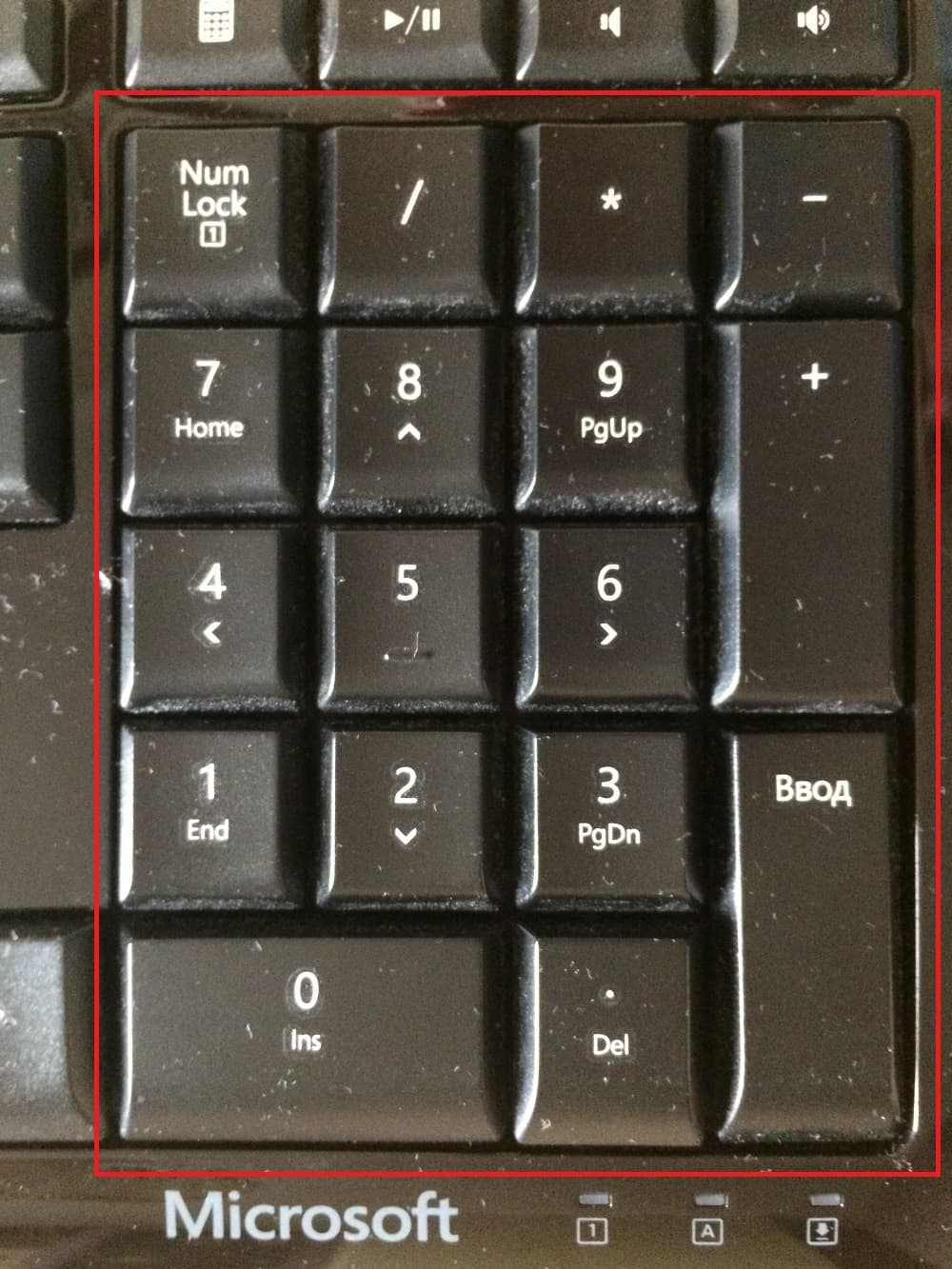 расположение клавиш малой цифровой клавиатуры