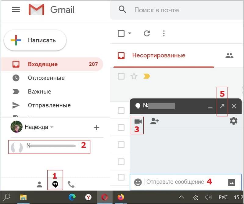 Окно Google Hangouts для приглашения на видеовстречу
