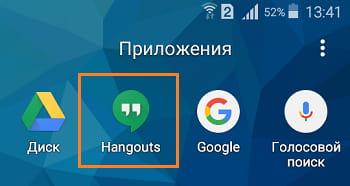 Приложение Hangouts на смартфоне Андроид