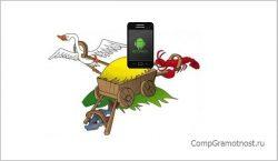 андроид медленный