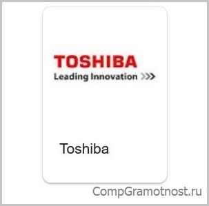 toshiba возврат к заводским настройкам