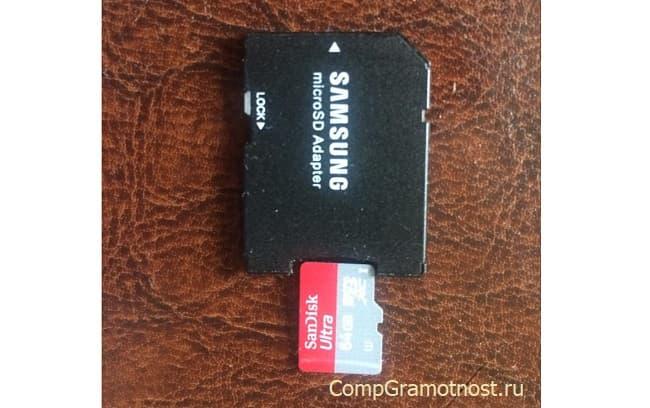 Micro SD рядом переходником карты SD