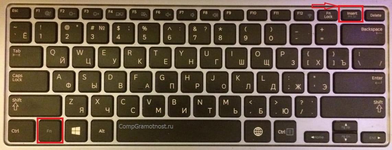 где клавиши Insert и Fn на клавиатуре