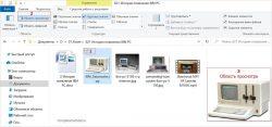 предварительный просмотр файла в папке