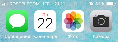 Айфон в режиме LTE