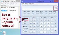 Переключение калькулятора в режим десятичных чисел