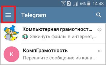 русский язык телеграм